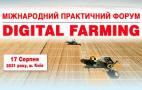 Як правильно використовувати дані в точному землеробстві