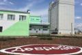 «Добродія Фудз» планує розширити виробничі потужності