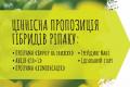 Вигідно купити якісне насіння гібридів ріпаку пропонує Lidea