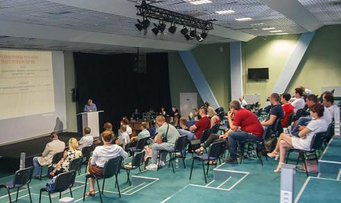Міжнародний форум POULTRY FARMING 2021, м.Львів