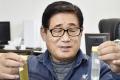 В Японії виготовили біодизельне пальне на залишках бульйону