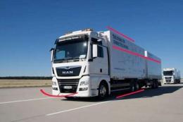 У Німеччині випробовуватимуть автономну вантажівку MAN