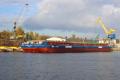 «Аскет Шиппінг» придбав у лізинг два судна в «НІБУЛОНа»