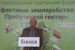 Урожайність соняшнику в СФГ «Істок» на Київщині зросла до 4 т/га після вапнування